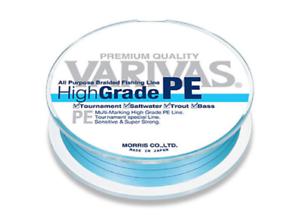 Varivas  polietileno de alta calidad 300m  1  Con precio barato para obtener la mejor marca.
