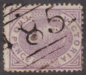 VIC-barred-numeral-485-1-of-TOWANINNIE-rated-3R