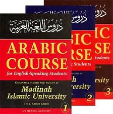 Arabic Language Course English Speaking Students Vol 1-3 Set Madinah Textbook