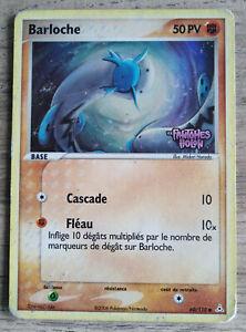 Carte Pokémon - Barloche Holo 50 PV 60/110