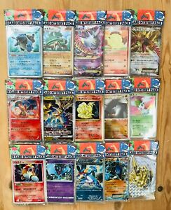 Japanese Pokemon Mystery Card Booster Pack Gift Holo Ex Rare Charizard Ebay