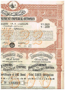 Gouvernement-Imperial-Ottoman-Constantinople-1903-500-Fr