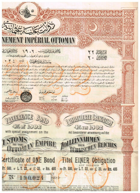 Gouvernement Imperial Ottoman, Constantinople 1903, 500 Fr.