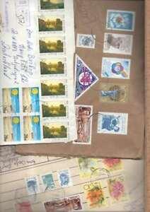 97204l-60-Einschreibebriefe-Baltikum-Estland-Lettland-Litauen-dabei-Mischf