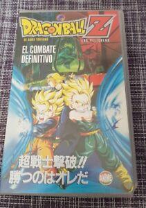 Dragon Ball Z Las Peliculas El Combate Definitivo Vhs Tape Cinta Castellano Ebay