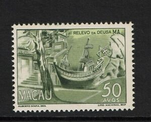 Macao-SC-347-Mint-Light-Hinged-S8372