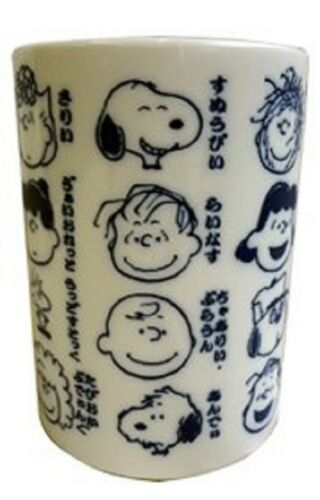 RARE Set PEANUTS SNOOPY Japanese Style Mug Cup YUNOMI of Sushi F//S w//tracking