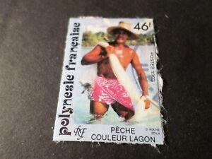 Polynesien-1993-Briefmarke-426-Fischwagge-Los-A-Entwertet-VF-Briefmarke