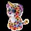 "thumbnail 122 - Ty Beanie Boos 6"" Babie Baby Boo Stuffed Animal Plush Birthday All Occasion Gift"