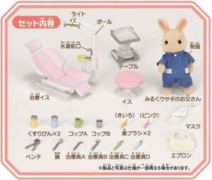 New Sylvanian Families Calico Critters EPOCH Shop dentist set H-14 doll japan