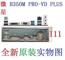 Original ATX Blende I//O shield for MSI ZH77A-G41 B75A-G41 B75MA-E31