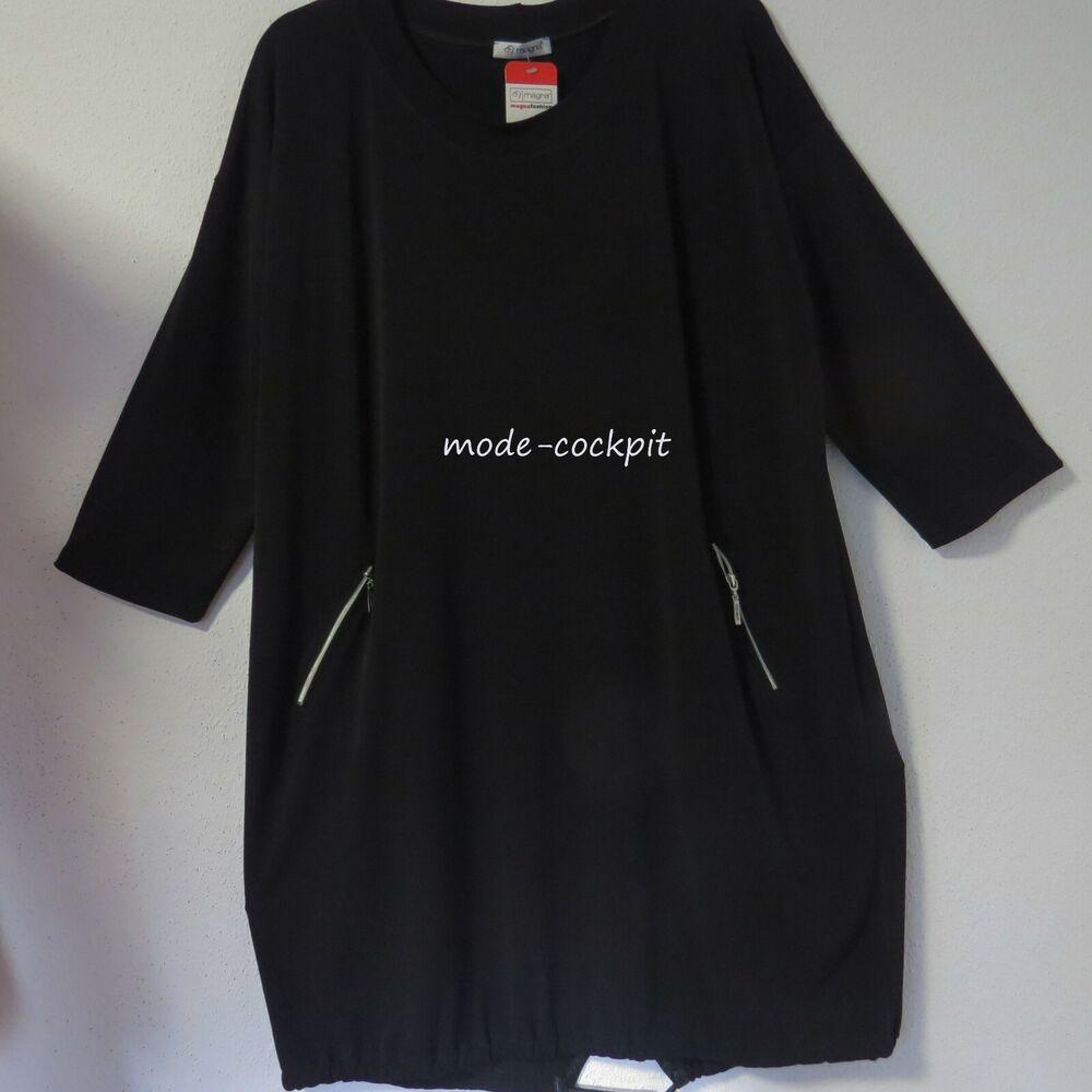 Magna Joli Tunique-robe Tunique Viscose + Poches Uni Noir 48-50 (4)