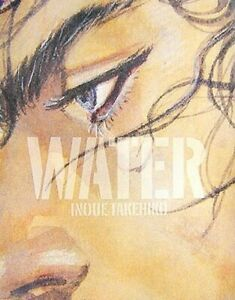 "Vagabond, slam dunk Artist Art Book /""WATER/"" JAPAN Takehiko Inoue"