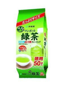 Image Is Loading Anese Matcha Green Tea Ito En One Pot