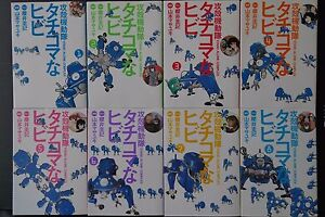 JAPAN-manga-Ghost-in-the-Shell-Stand-Alone-Complex-034-Tachikoma-na-Hibi-034-Complete