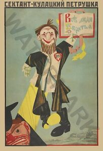 OLD-RUSSIAN-AD-PUPPET-BOOKS-HUGE-ART-PRINT-POSTER-LLF0841