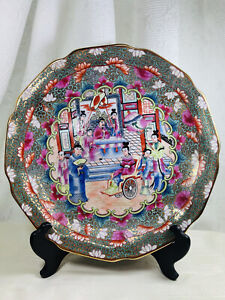 Vintage/Antique Chinese Qing Dynasty mark Rose Mandarin plate, 19th century.