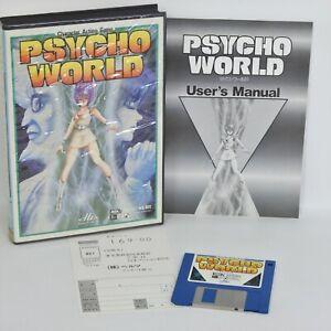 msx-PSYCHO-WORLD-Msx2-3-5-2DD-Japan-2094-msx