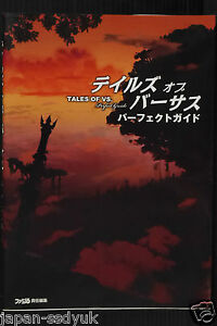 Tales-of-VS-Perfect-Guide-Namco-Bandai-Official-Book