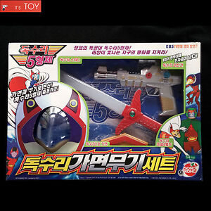 Science-Ninja-Team-GATCHAMAN-Mask-Weapon-Play-Set-Sword-Gun-Belt-Buckle-Sonokong