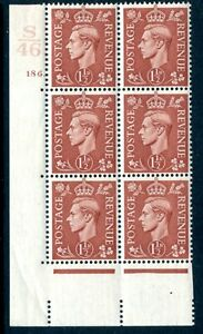 1942 1½d Pale Red Brown Control S46 Cylinder 186 dot UNMOUNTED MINT V75106