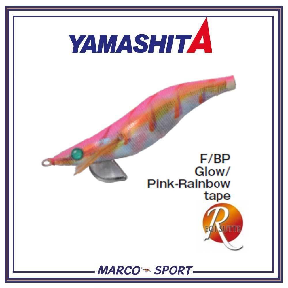 Totanara Yamashita egi luminosa artificiali artificiali artificiali da pesca seppie e calamari totanare 997d55