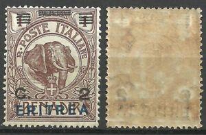 ERITREA-1924-Elefante-2-cent-su-1-b-MNH