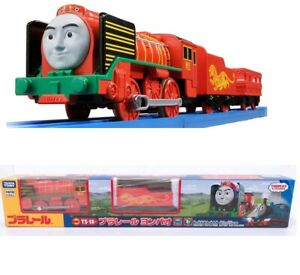 Thomas-and-Friends-YONG-BAO-Big-World-Adventure-YONGBAO-TOMY-Plarail-TrackMaster