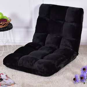 Floor Folding Sofa Chair Lounger 5 Positon Adjustable Sleeper Bed Couch Recliner