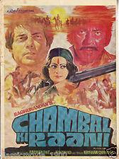 CHAMBAL KI RAANI (1979) PRESS BOOK BOLLYWOOD DARA SINGH MAHENDRA SANDHU BINDU