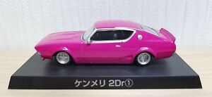 NP15 Aoshima Grachan LIBERTY WALK  Nissan Skyline Kenmeri