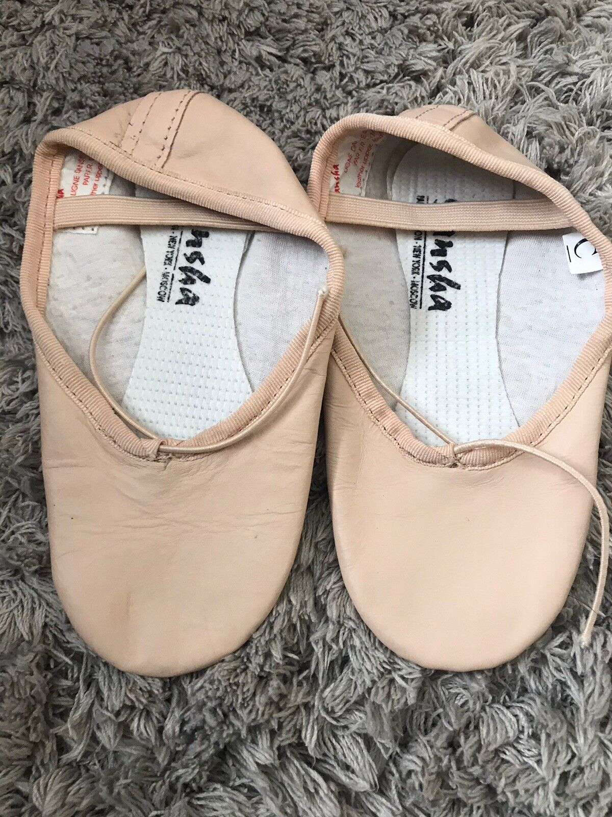 Sansha Leather Split Sole Pink Ballet Shoe Child Size 10 & 15cm Sole
