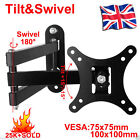 Tilt Swivel TV Wall Mount Bracket for 14 to 24-Inch LCD