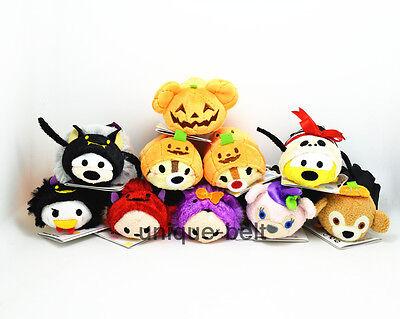 "Halloween Daisy Pumpkin  New Stuffed Soft Tsum Tsum plush Toy Doll 3 ½/"""