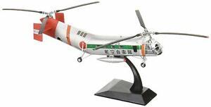 Kb Ailes 1/72 H-21b Workforce Houou Air Autod?fense Force Secours Aile