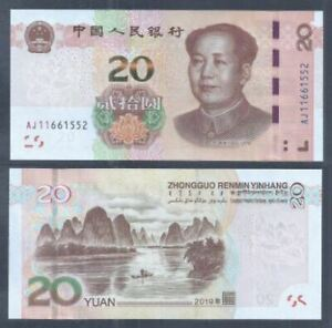 China-Banknote-20-Yuan-Replacement-2019-PERFECT-UNC-AJ11661552