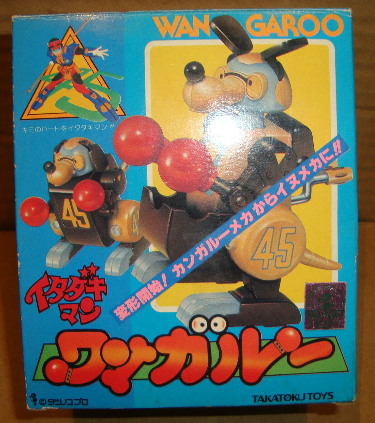 ITADAKIMAN WANGAROO - TAKATOKU TOYS  POPY-BANDAI-TATSUNOKO-oroRAKE-CHOGOKIN