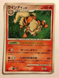 Pokemon Card / Carte Arcanine Rare Holo 010/090 1 Ed Pt2 L54elirz-07163800-500575936
