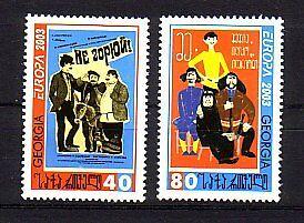 plakatkunst : 2556 Ehrgeizig Georgien Michelnummer 420-421 A Postfrisch Cept/europa Union & Mitläufer Briefmarken