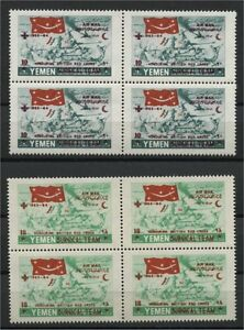 YEMEN (ROYALIST), RARE SET FROM 1964, RED CROSS overprinted BLo4