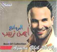 Ayman Zbib: Hleft B3omri, 3reftouha Min, Bhebik Walla, Ya Tair, Habibi Arabic CD