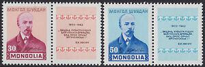 MONGOLIE-N-311-312-Parti-communiste-Lenine-TB-1964-MONGOLIA-Lenin-set-MNH
