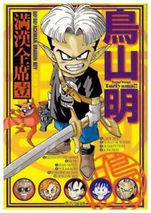 Mankan Zenseki Vol 1 2 Complete Set Akira Toriyama Manga Japan F S W Tracking 9784086187725 Ebay