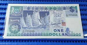 775555 Singapore Ship Series $2 Banknote C/96 775555 Nice Double Digits Number