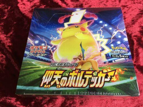 Pokemon Card Astonishing Voltecker Sword /& Shield Expansion Pack BOX Japanese