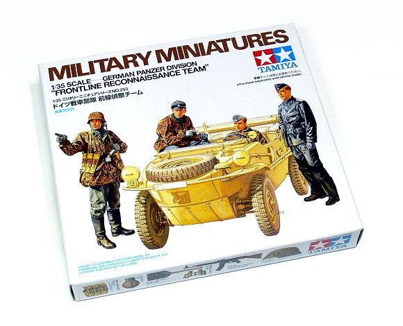 Tamiya Military Model 1/35 German Panzer Division Model Scale Hobby 35253