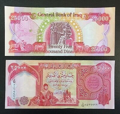 TRACKING INCLUDED 10 x 25000 NEW IRAQI DINAR BANKNOTES = 250,000 IQD VERIFIED!