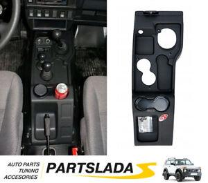 Mittelkonsole Lada Niva alle Modelle 21214-5109050 Sonstige Auto ...