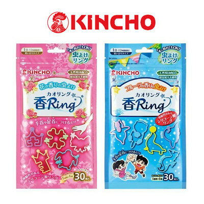 EARTH Winnie the Pooh Mosquito Insect Repellent Bracelet for Children 30pc NEW