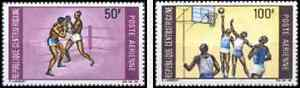Timbres-Sports-Boxe-Basket-Centrafrique-PA74-5-lot-8051